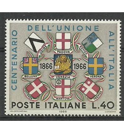 Włochy 1966 Mi 1205 Czyste **