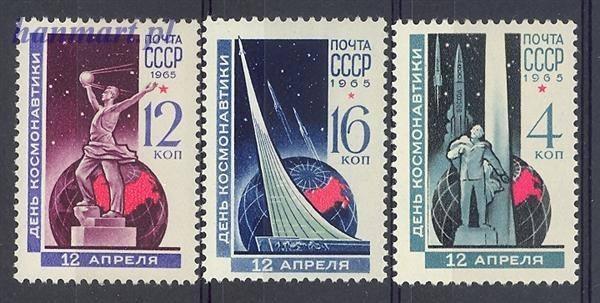 ZSRR 1965 Mi 3038-3040 Czyste **