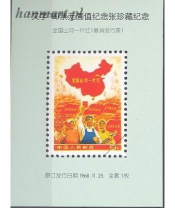Chiny  Mi 303 Czyste **