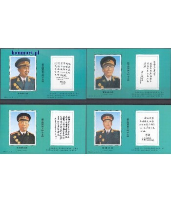 Chiny  Mi 392 Czyste **