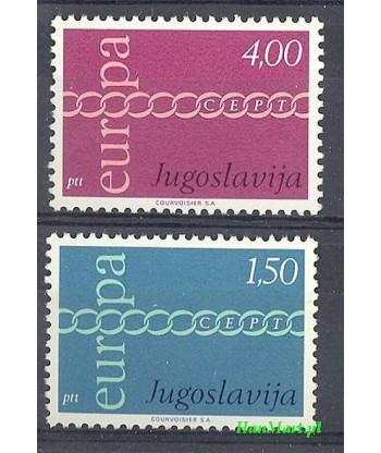 Jugosławia 1971 Mi 1416-1417 Czyste **