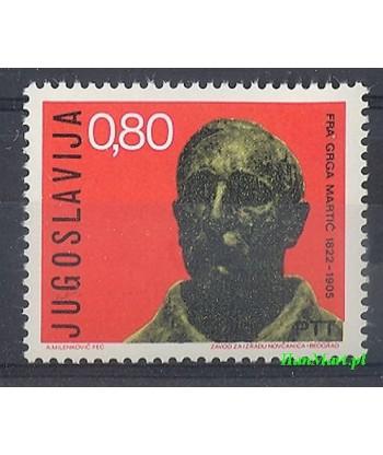Jugosławia 1972 Mi 1485 Czyste **