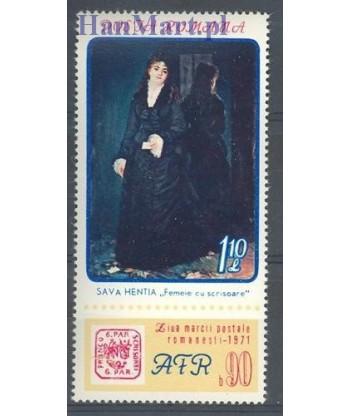 Rumunia 1971 Mi zf 2991 Czyste **