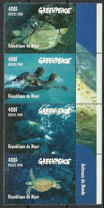 Niger 1998 Mi 1472-1475 MNH