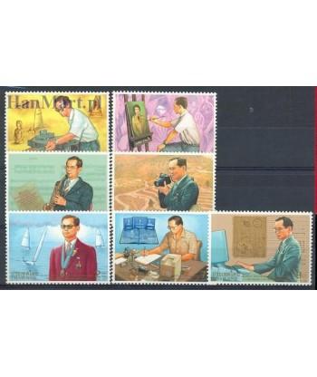 Tajlandia 1997 Mi 1823-1829 Czyste **