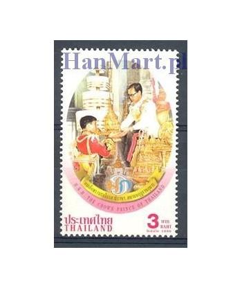 Tajlandia 1999 Mi 1971 Czyste **