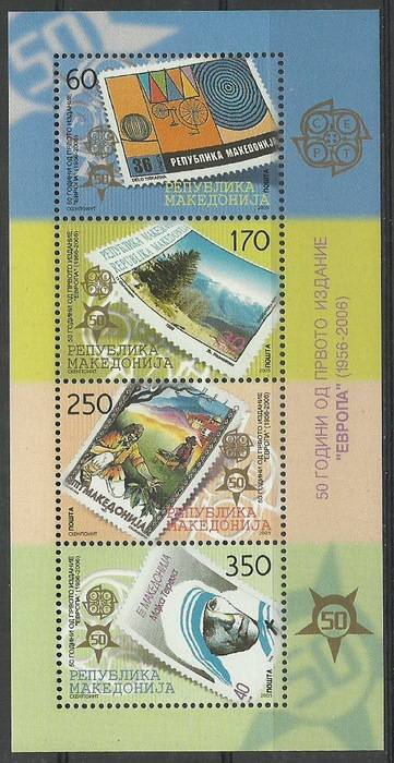 North Macedonia 2005 Mi bl 13 MNH