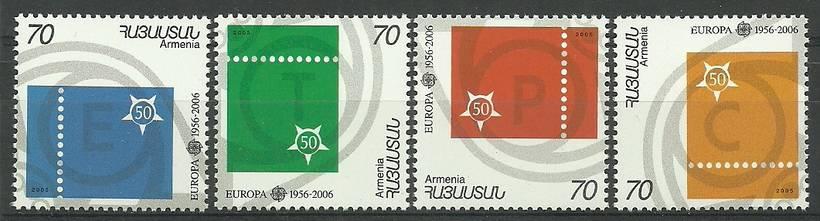 Armenia 2006 Mi 543-546 Czyste **