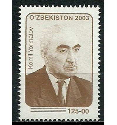 Uzbekistan 2003 Mi 521 MNH