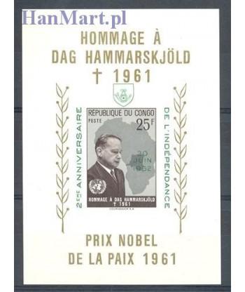 Kongo Kinszasa / Zair 1962 Mi bl 2 Czyste **
