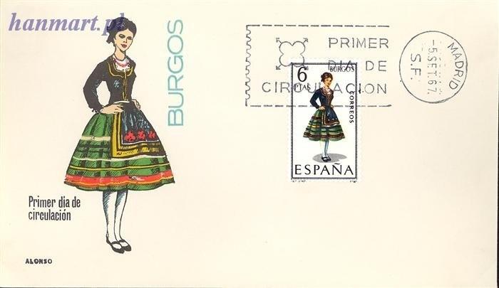 Spain 1967 Mi 1709 FDC
