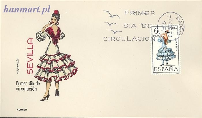 Spain 1970 Mi 1878 FDC