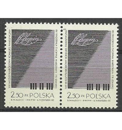 Poland 1970 Mi 2025 Fi 1878 MNH