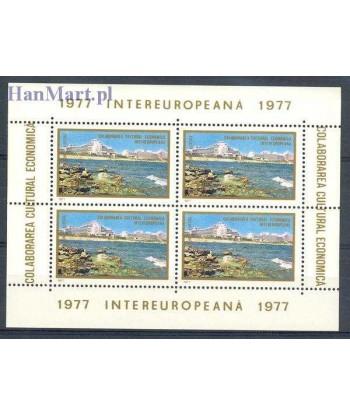 Rumunia 1977 Mi bl 142 Czyste **