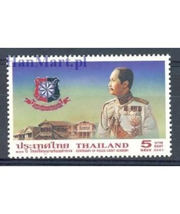 Tajlandia 2001 Mi 2109 Czyste **