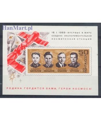 ZSRR 1969 Mi bl 54 Czyste **