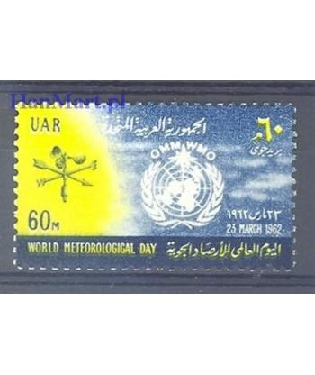 Egipt 1962 Mi 654 Czyste **