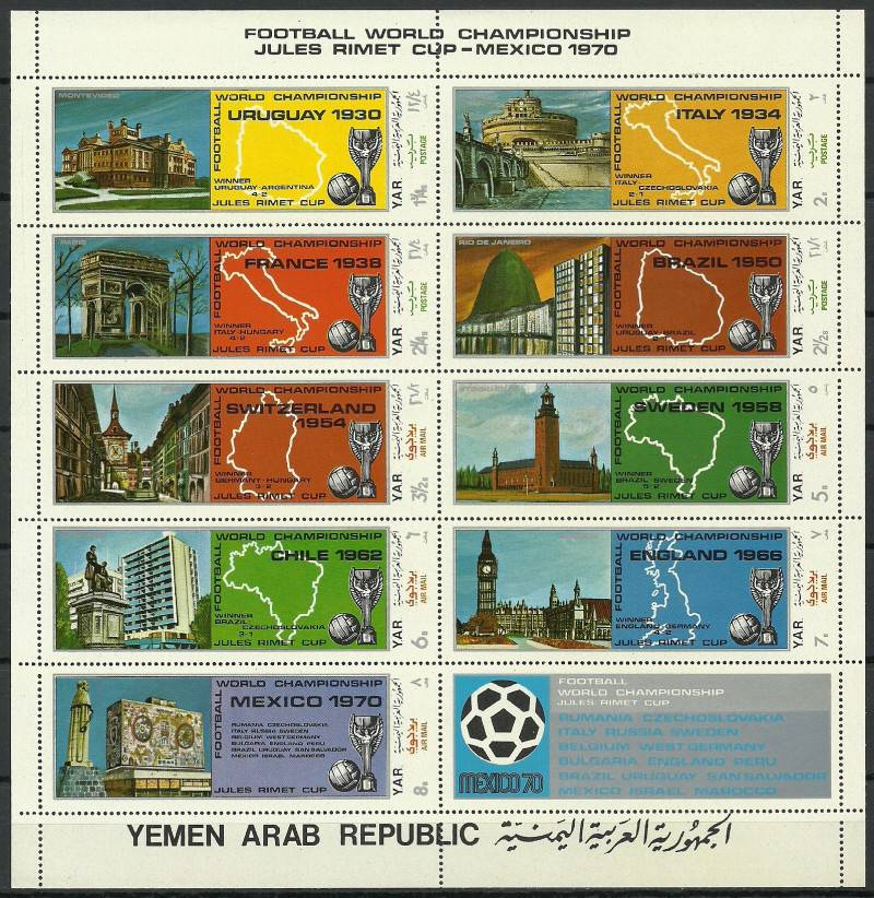 North Yemen 1970 Mi ark 1088-1096 MNH