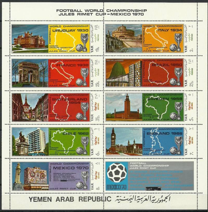 North Yemen 1970 Mi ark 1088-1096a MNH