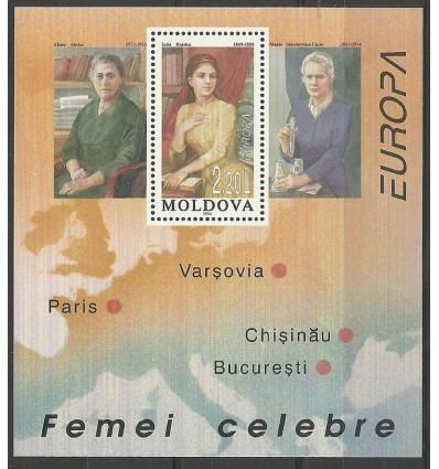Mołdawia 1996 Mi bl 9 Czyste **