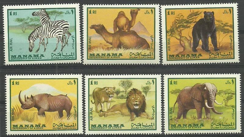 Manama 1969 Mi 177-182 MNH