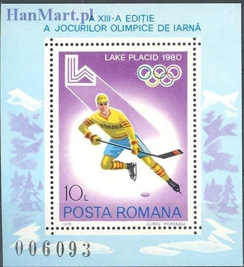 Romania 1979 Mi bl 164 MNH