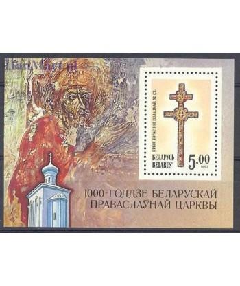 Białoruś 1992 Mi bl 1 Czyste **