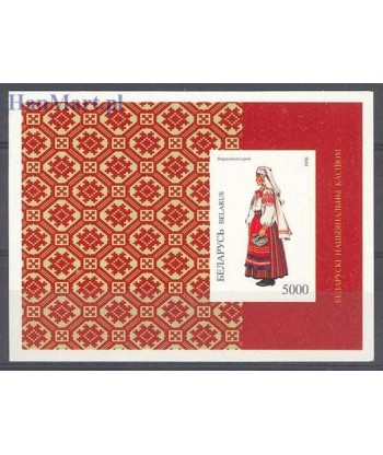 Białoruś 1996 Mi bl 10 Czyste **
