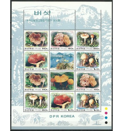 North Korea 2002 Mi ark 4526-4530 MNH