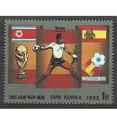 Korea Północna 1982 Mi 2254 Czyste **