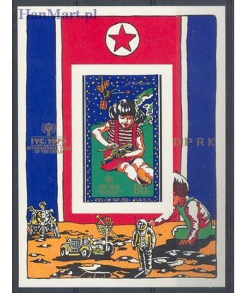 Korea Północna 1979 Mi  Czyste **
