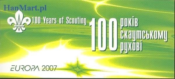 Ukraine 2007 Mi mh 8 MNH
