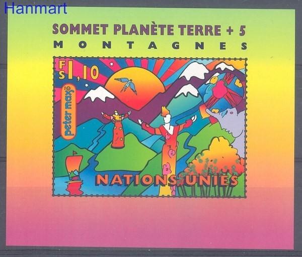 United Nations Geneva 1997 Mi bl 9 MNH