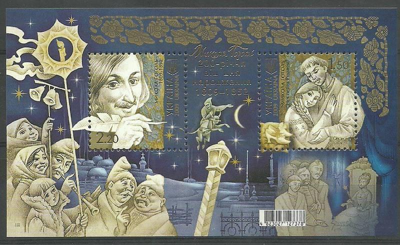 Ukraine 2009 Mi bl 74 MNH