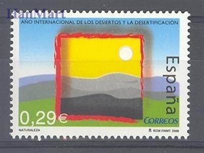 Hiszpania 2006 Mi 4108 Czyste **