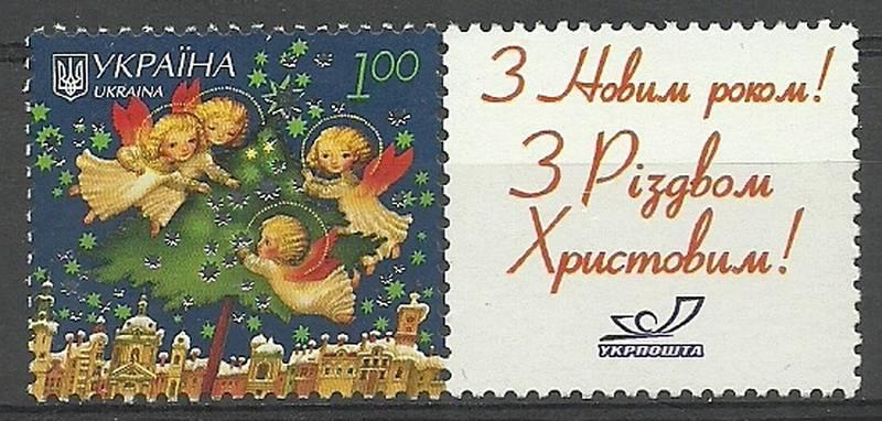 Ukraine 2007 Mi zf 916 MNH