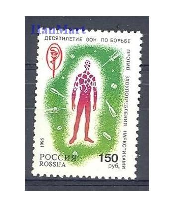 Rosja 1995 Mi 426 Czyste **