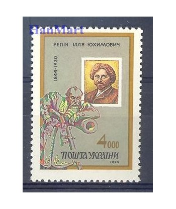 Ukraina 1994 Mi 132 Czyste **