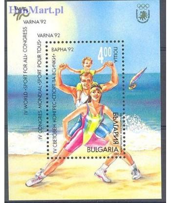 Bułgaria 1992 Mi bl 221 Czyste **