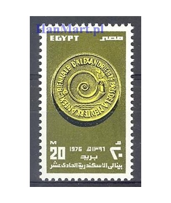 Egipt 1976 Mi 1217 Czyste **