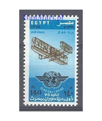 Egipt 1978 Mi 1303 Czyste **