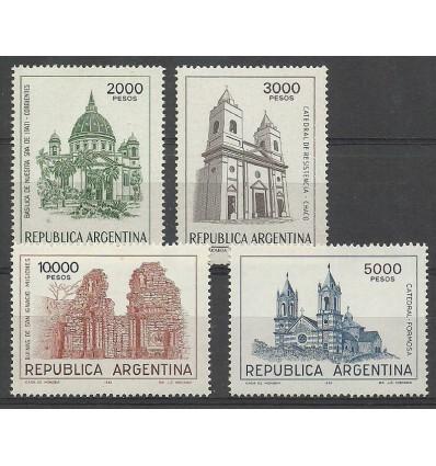 Argentina 1982 Mi 1584-1587 MNH
