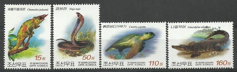 North Korea 2009 Mi 5507-5510 MNH