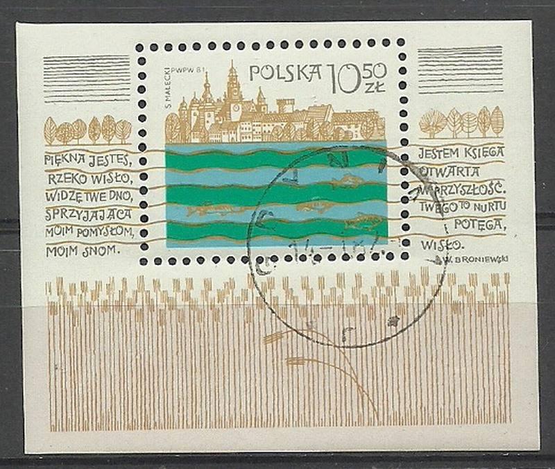 Polska 1981 Mi bl 86 Fi bl 116...