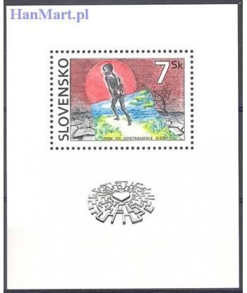 Słowacja 1996 Mi bl 5 Czyste **