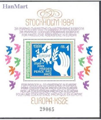 Bułgaria 1984 Mi bl 139 Czyste **