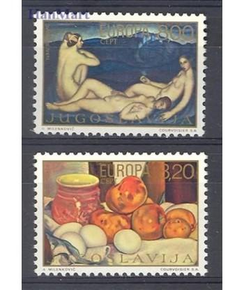 Jugosławia 1975 Mi 1598-1599 Czyste **