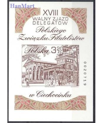 Polska 2002 Mi bl152B Czyste **