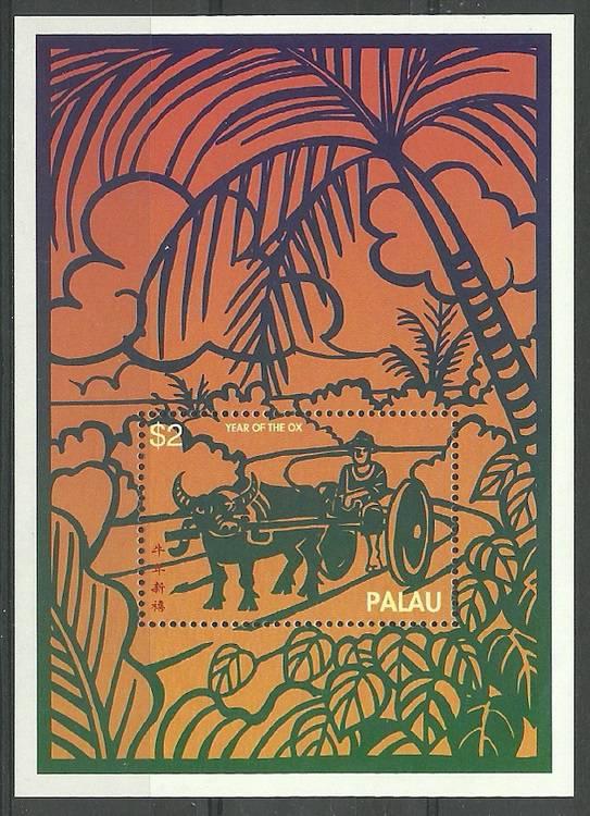 Palau 1997 Mi bl 49 MNH