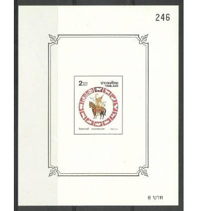 Thailand 2002 Mi bl 156B MNH